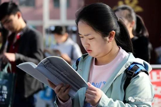 中新社发 吉 喆 摄
