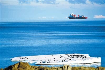 选址 研究海洋、冰川和地质理想之地