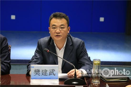 西安科技大学成立习近平新时代中国特色社会主