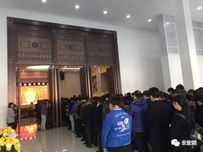11月12日11:30,陈叶翠追悼会在济南莲花山殡仪馆举行。
