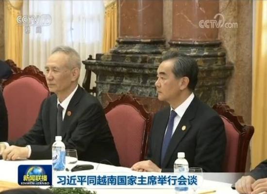 左起:刘鹤、王毅