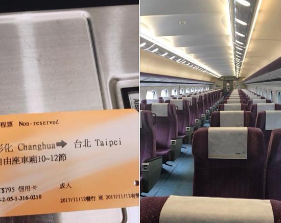 台湾民意代表许智杰在网上发文表示,有朋友和他反应去高铁站买彰化到台北的商务舱车票,票务窗口称爆满没票,但上车后却发现商务舱空无一人。(图片来源:台湾《联合报》)