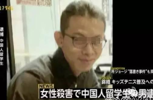 ▲杀害江歌的嫌犯陈世峰(网络图)