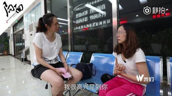 在媒体的协助下,江母和刘鑫终于见面(截图来源:局面)