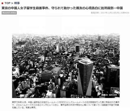 而在这篇翻译来的报道下面,日本网友的留言也只有短短3条,其中最有内容的评论则是下面这条: