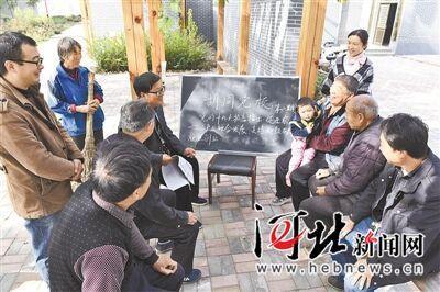 """11月9日,在深州市小寺家莊村的休閒廣場上,""""衚衕黨校""""正在向群衆宣講十九大精神。 高占峰 攝"""