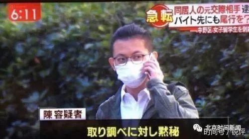 日本媒体报道陈世锋