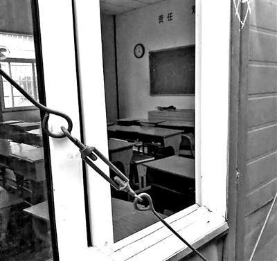 简陋的教室内部