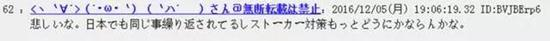 翻译:非常悲惨了。在日本也经常有这样的事发生,无论如何都应该对跟踪狂采取一些对策的。