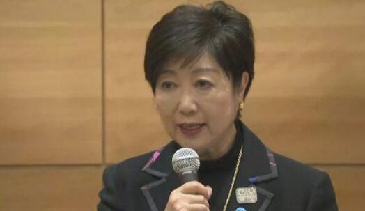 小池百合子。(图源:NHK)