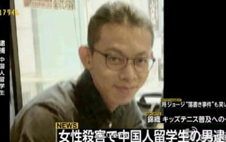 陈世峰 图据日本媒体报道截图