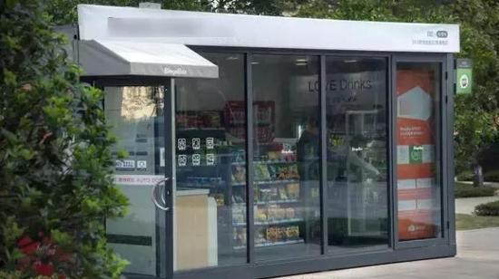 ▲中国的无人商店。英国《金融时报》刊文称,移动支付的普及和社交媒体实名制使这样的无人便利店能够迅速铺开。