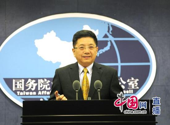 海外网11月15日电国务院台湾事务办公室于15日上午10:00举行例行新闻发布会,国台办新闻发言人马晓光主持。