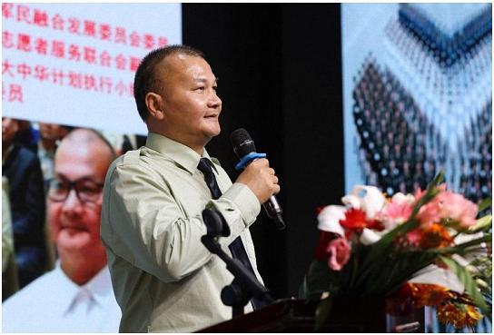 """2017年7月,""""上官凤笠""""出席天地人合电子商务有限公司相关运动。"""