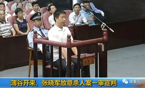 张晓军第一次获减刑是在2014年8月。