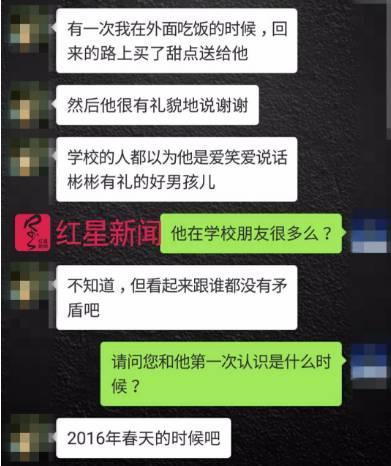 ▲红星新闻记者采访陈世峰的日本学长(截图)