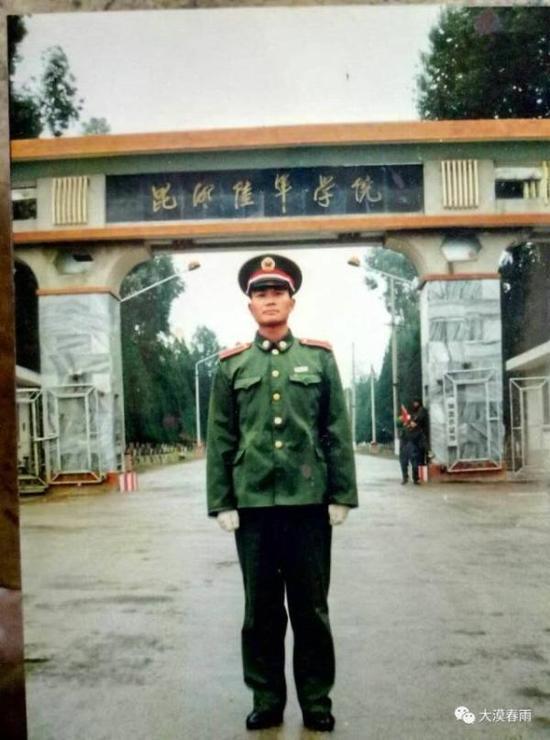 """""""上官凤笠""""通过小我私家微信公号公布的早年在昆明陆军学院门前留影。"""