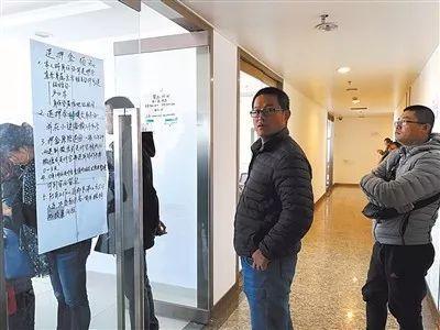 ▲11月14日,通州原酷骑单车总部,用户在办理退款手续。  图/新京报网
