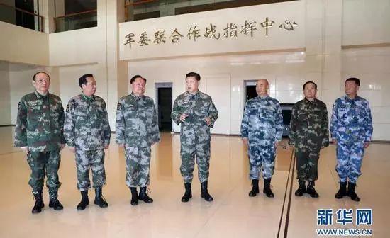 新一届中央军委全军训练监察 军委监察组首次出动