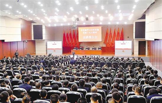 公安部宣讲团正在对重庆市公安民警举行宣讲。(重庆市公安局供图)