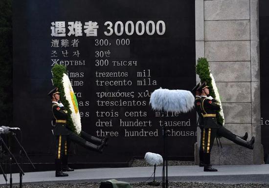 2016年12月13日拍摄的南京大屠杀死难者国家公祭仪式现场。 新华社记者 孙参 摄