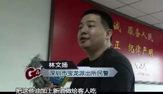"""烤鱼店生意红火背后:过滤剩菜""""口水油""""继续用"""