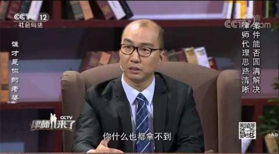 上海理研律师事务所律师王常栋被施女士选定为其代理律师。