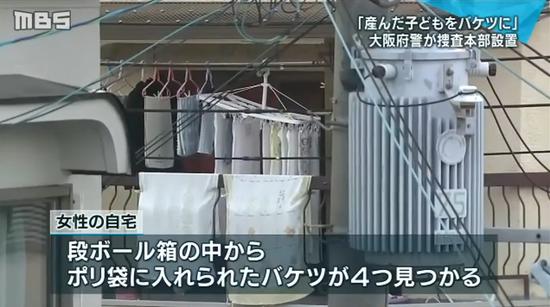 4个孩子弃尸水桶:日本女子齐藤真由美遗弃4婴儿尸体被抓