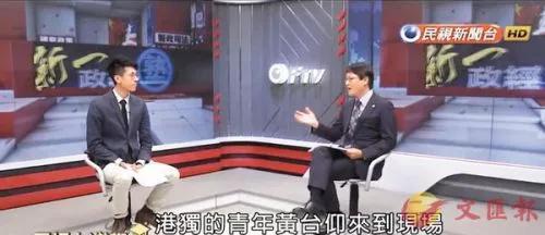 今年7月3日,陈奕齐(右)邀请黄台仰在其主持的电视节目中接受访问。