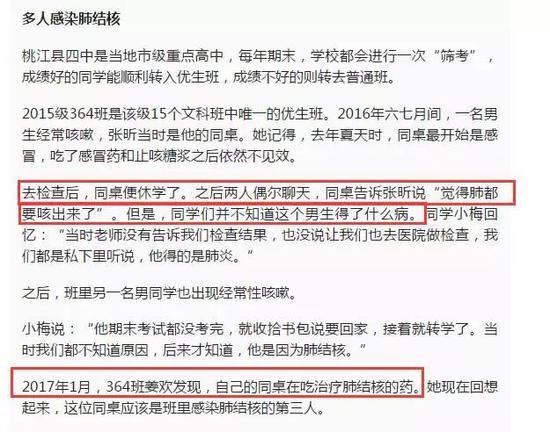 ▲截图来自《新京报》报道