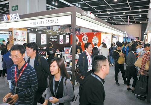 11月15日至17日,香港美容展在香港会展中央举行。(图片泉源:大韩商业投资振兴公社)