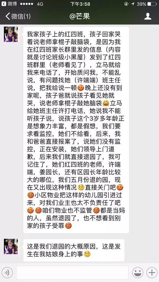 11月23日下午,中国妇女报<span class=