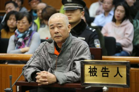 对检方指控犯罪事实,陈晓春表现认罪。 北京市一中院供图