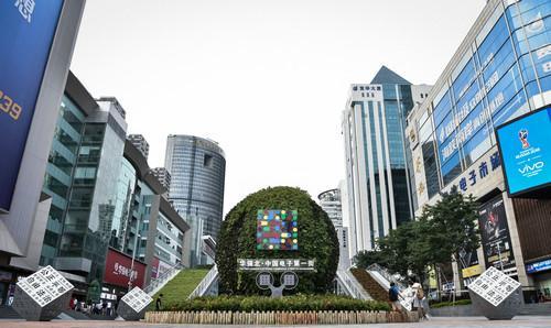 """资料图片:这是被誉为""""中国电子第一街""""的华强北商圈(9月6日摄)。新华社记者 毛思倩 摄"""