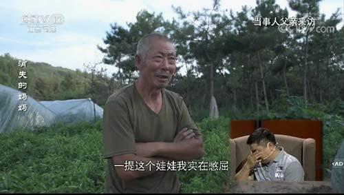 闫彩斌父亲提起他含辛茹苦拉扯大的小孙子这般悲惨遭遇,心里觉得很憋屈,很难受。