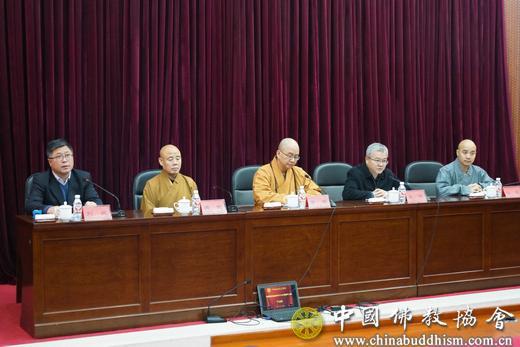 中国释教协会学诚会长,中央社会主义学院袁莎副院长,中国释教协会演觉、宗性副会长,刘威秘书长出席开班式。