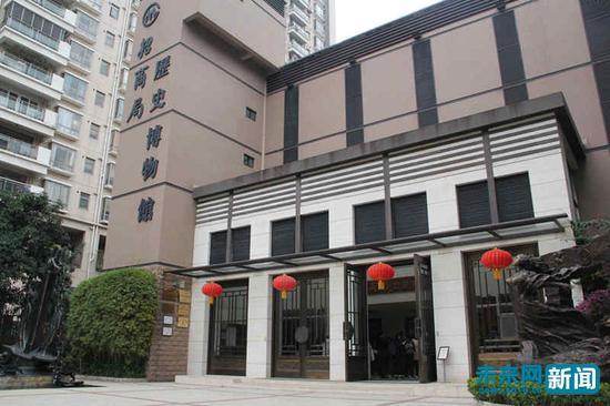 招商局汗青博物馆(将来网记者 谢青摄)