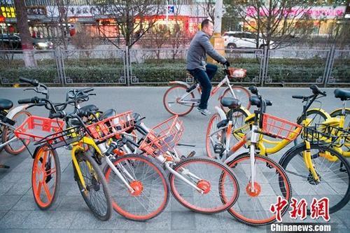材料图:共享单车。中新社记者 张云 摄