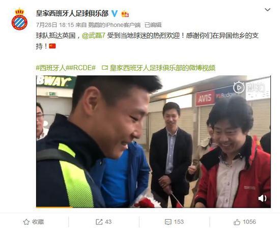 武磊拒在国旗上签名 央视网:这就是优质偶像|武磊