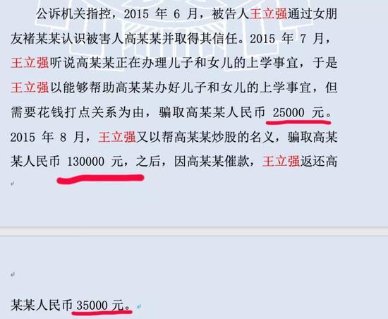 海洋之神微信收款账号|拉卡拉超额购付汇被罚84万 回应:上游公司回避报备