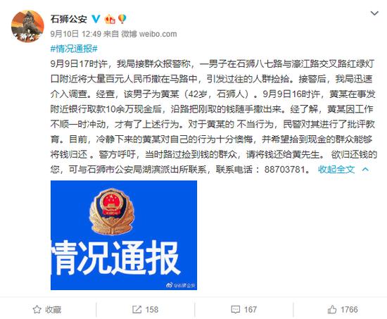 http://www.k2summit.cn/yishuaihao/1068684.html