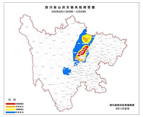 四川发布今年首个山洪灾害红色预警