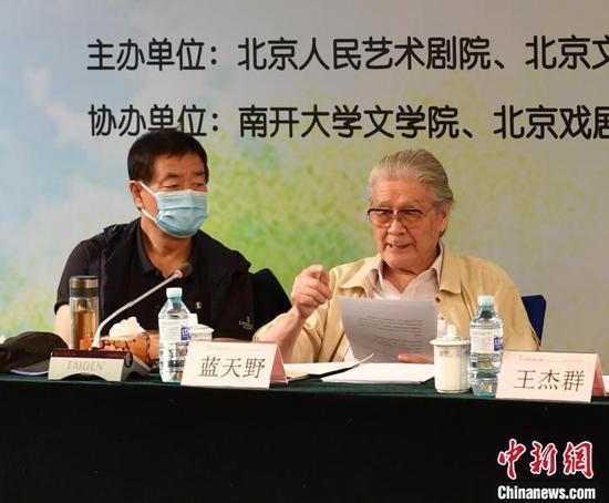 濮存昕和蓝天野在纪念曹禺诞辰110周年座谈会暨学术钻研会上。 王雨晨 摄