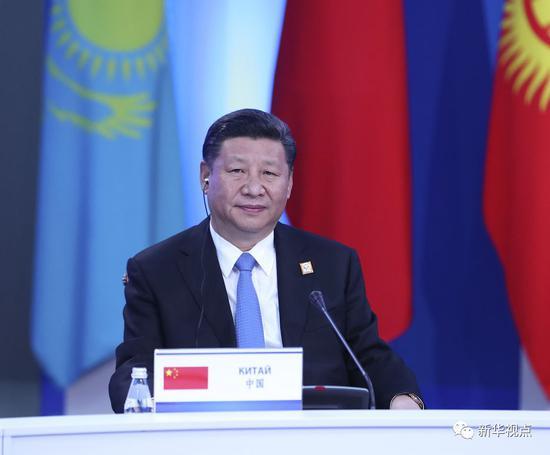 2017年6月9日,习近平主席在哈萨克斯坦首都阿斯塔纳出席上海合作组织成员国元首理事会第十七次会议并发表重要讲话。新华社记者庞兴雷摄