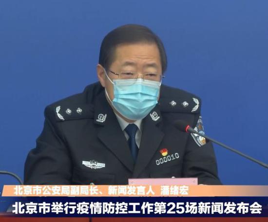多人破坏社区疫情防控工作 北京:已刑拘19人图片