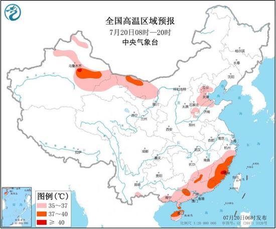 北京等地有35℃以上高温天气 中央气象台发布高温黄色预警图片