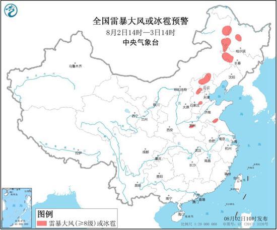 强对流天气蓝警 京津冀等15省区市将有短时强降水图片