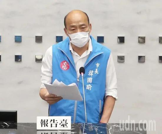 摩天测速,选领导人韩国摩天测速瑜首图片