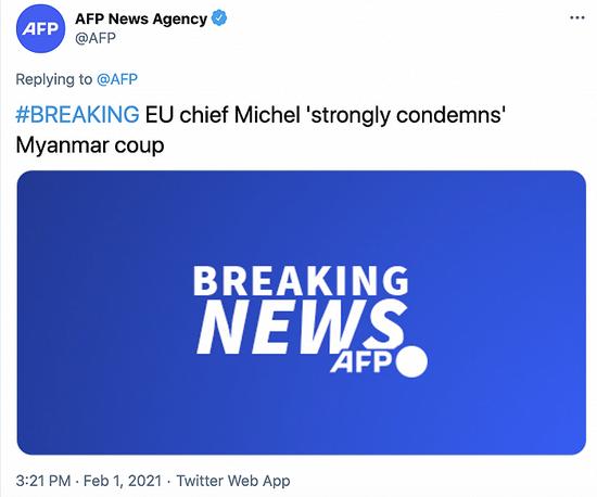 """欧洲理事会主席米歇尔:""""强烈谴责""""缅甸政变"""