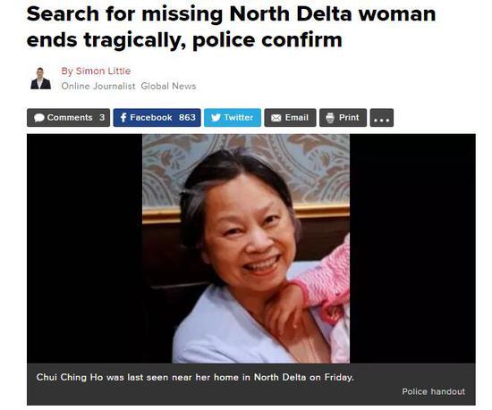 加拿大媒体:六旬香港移民失踪 警方证实已死亡